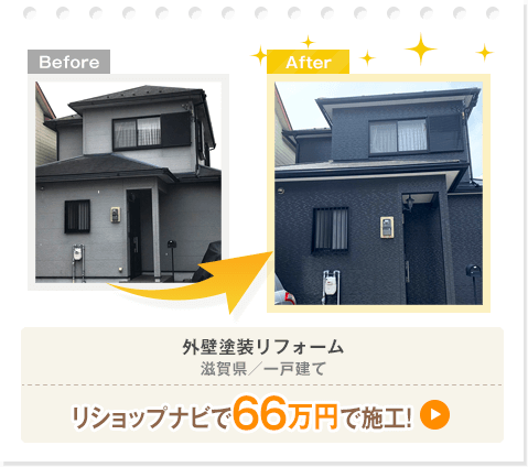 滋賀県/一戸建て/¥660,000